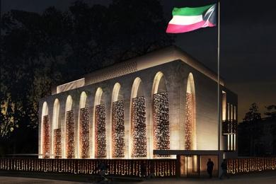 ambasada-kuweit